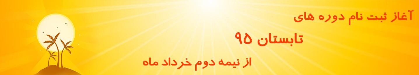 toluehagh-2