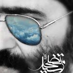 سید یاسر یعقوبی