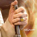 محمد امیر خسروی