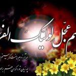 ابوالحسن تابناک