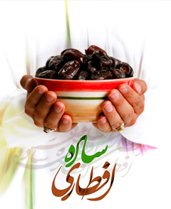 ثبت نام مراسم افطاری رمضان باشگاه مخاطبین و اساتید موسسه طلوع موسسه طلوع