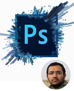 گرافیک (آموزش نرم افزار photoshop) – پاییز 94 – حضوری علی موحدی