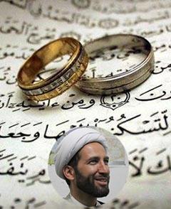 ویژگی ها و وظایف بانوی فعال فرهنگی قبل و بعد ازدواج 1 – پاییز 94 محسن گمار