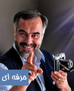 آموزش عکاسی – حرفه ای – پاییز 94 احمد ناطقی