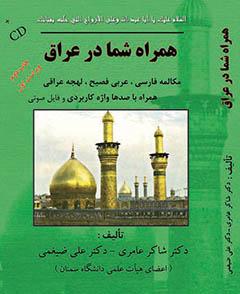 کتاب و جزوه عربی موسسه طلوع