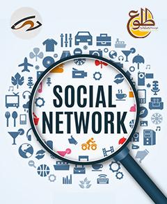 آموزش عملیاتی فضای مجازی و شبکه های اجتماعی – بهار 95 موسسه طلوع