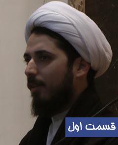 سیری در اندیشه ها و عملکرد انجمن حجتیه / قسمت اول رضا اکبری آهنگر