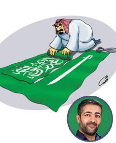 آموزش کاریکاتور – سطح 2 – زمستان 95 عباس گودرزی
