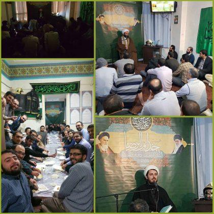دومین جلسه رسمی از هیئت ماهانه خدام الرضا(ع) – بهمن 95