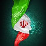 امیرمحمد محمدیان نژاد