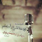 معصومه حیدرپور